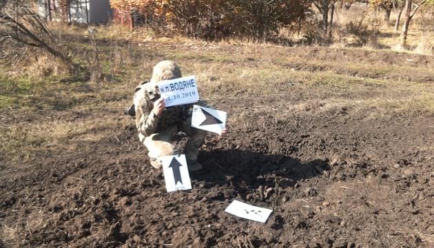 Оккупанты из 120-мм минометов обстреляли Водяное