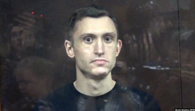 В Москве проходят пикеты с требованием освободить активиста Котова