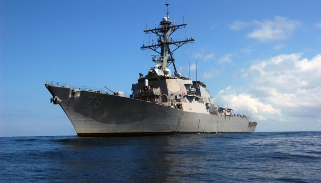Американский эсминец Porter с установками для