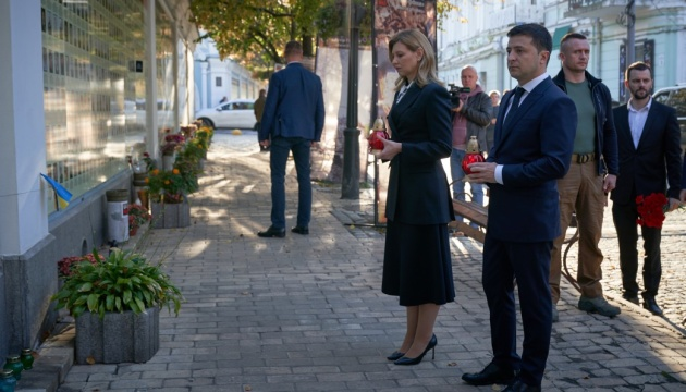 President, First Lady commemorate fallen defenders of Ukraine
