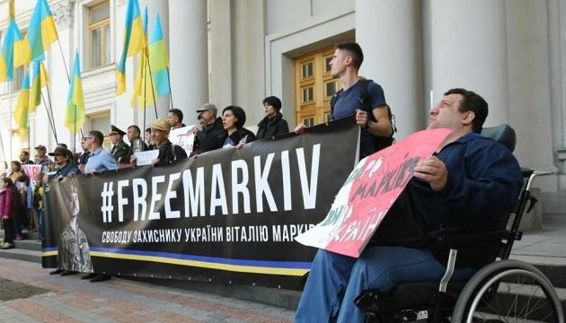 Під стінами МЗС - мітинг на підтримку нацгвардійця Марківа