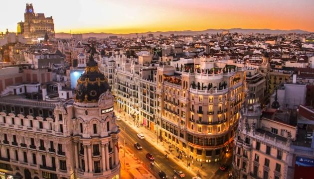 Мадрид пропонує туристам безкоштовно відвідати 156 культурних об'єктів