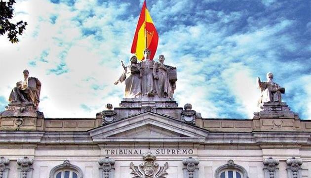 В Іспанії суд виніс вироки лідерам каталонських сепаратистів