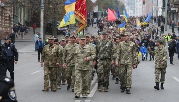 У Дніпрі проходить марш захисників