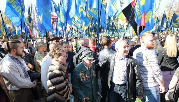 Marsch zum Jahrestag der UPA findet in Kyjiw statt