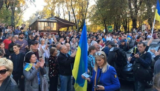 У Києві почалася акція