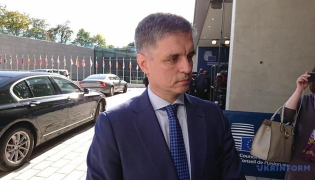 """Außenminister Prystaiko: Ukraine will Abzug russischer Truppen - """"Ruxit"""""""