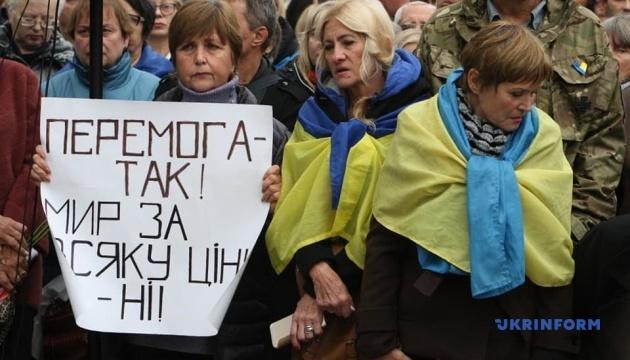 Учасники акції у Дніпрі висунули ультиматум щодо