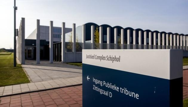 """Для справи MH17 у Нідерландах на рік зарезервували судовий комплекс """"Схіпхол"""""""