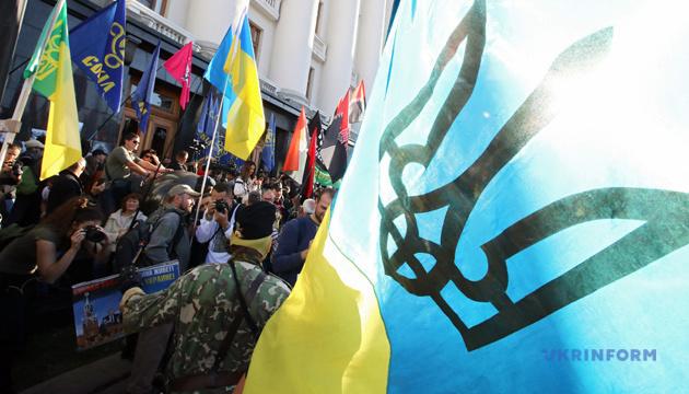 Майдан як козир для Президента