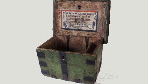 В сумской музей вернулся уникальный экспонат