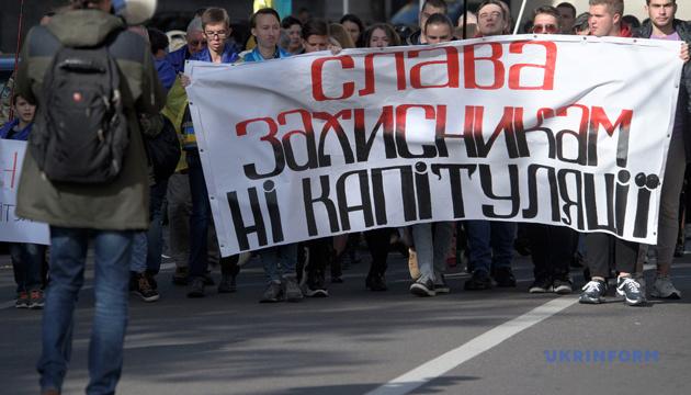 Хто організовує мітинги у Києві?