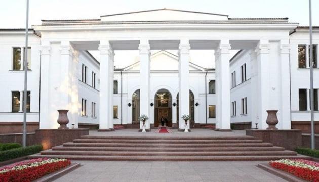 Erstes Treffen der Kontaktgruppe 2020 in Minsk begonnen