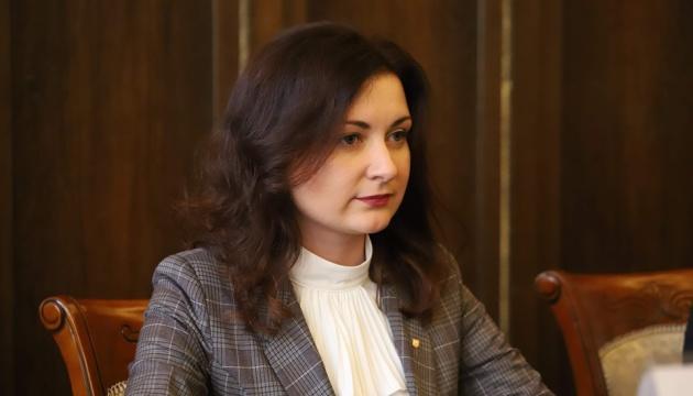 Рябошапка призначив прокурора Львівської області