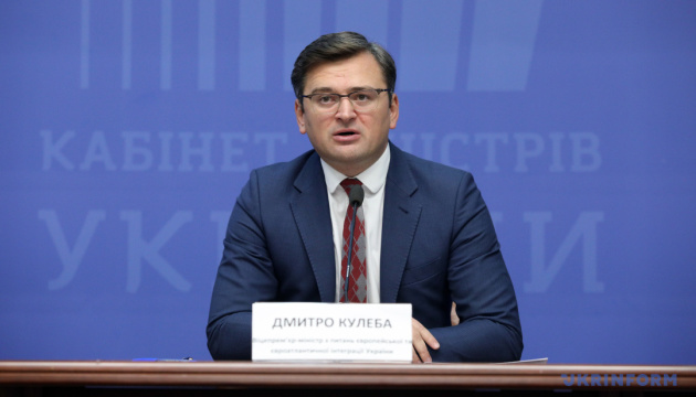 Кулеба назвал три признака, что станут свидетельством победы в войне с Россией