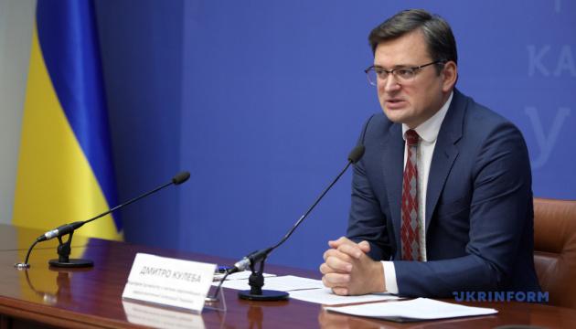 Кулеба: Торгівля з ЄС розвивається динамічно, з початку року -