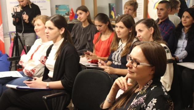 В Анкарі відбувся семінар-тренінг викладачів української мови в Туреччині