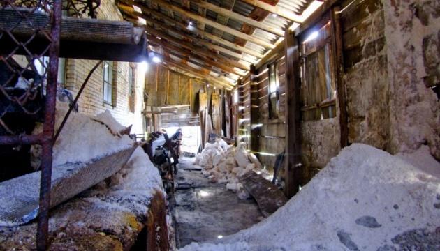 Частина Дрогобицької солеварні стала пам'ятником археології