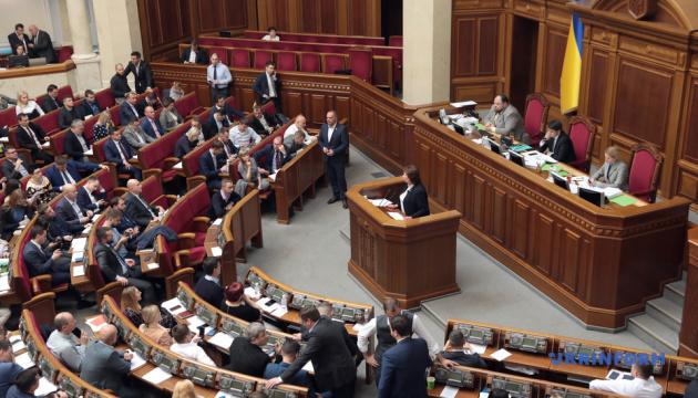 Разумков закрив Раду, депутати ухвали лише одне рішення