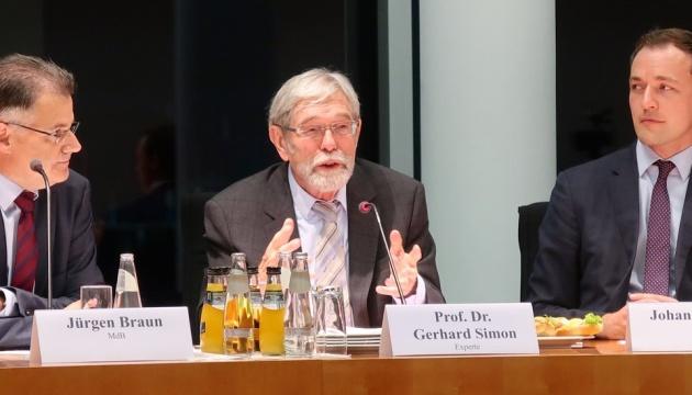 Німецький професор розповів депутатам Бундестагу про Голодомор