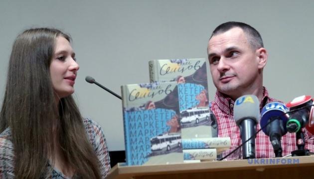 Сенцов презентував автобіографічну книжку