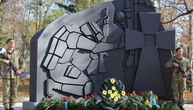 На Черниговщине открыли памятник защитникам Украины