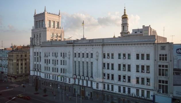 Харьковский горсовет поддержал