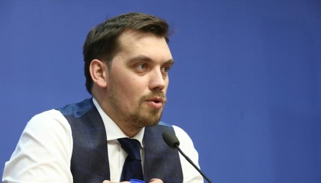 Гончарук провів нараду з головами ОДА щодо планів будівництва соцоб'єктів