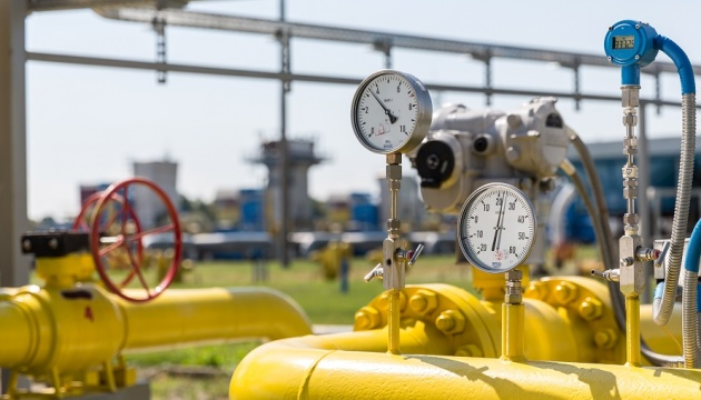 Europe preparing for gas crisis due to Russia's actions – PGNiG vice-president