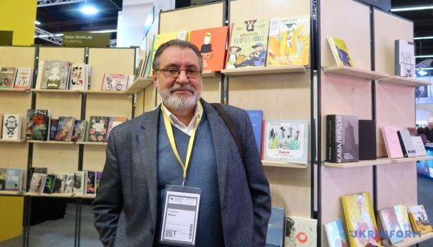 В деле перевода современной украинской литературы мы идем по пути Европы - эксперт