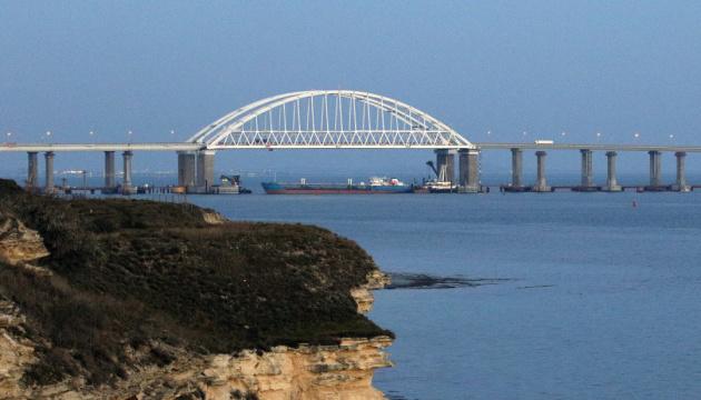 Россия  почти втрое увеличила задержки украинских судов в Керченском проливе
