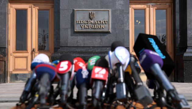 В ОП назвали фейком інформацію про бійку Богдана з Бакановим