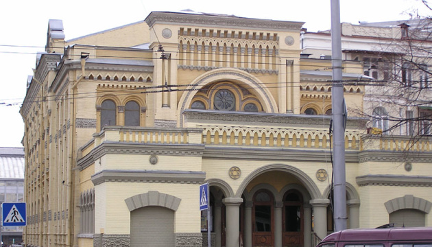 Посольство Ізраїлю прокоментувало інцидент з опудалом Коломойського