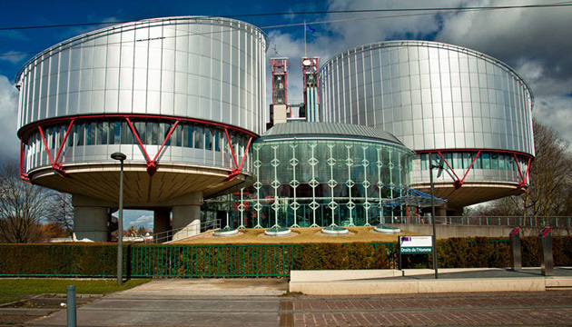 Ukraine lodges new application against Russia at ECHR