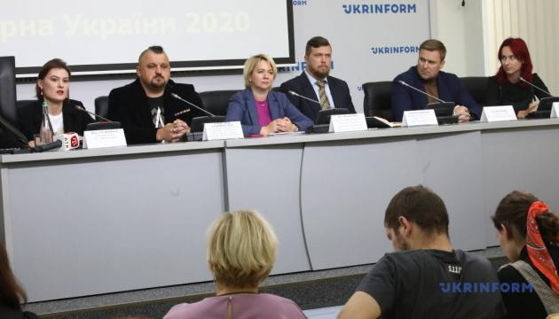 «Ігри Нескорених-2020»: оголошення членів Національної збірної України