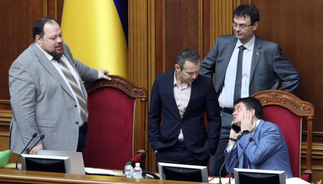 Разумков відкрив Раду, у залі — 361 депутат