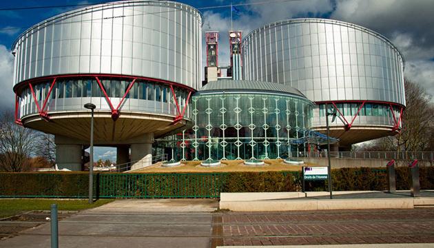 """TEDH: Ley """"Sobre la purificación del poder"""" viola los derechos de los funcionarios ucranianos"""