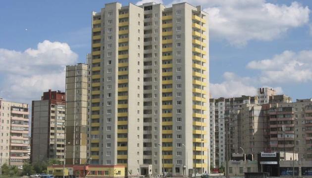 В Україні відкрили доступ до безкоштовного Реєстру адрес