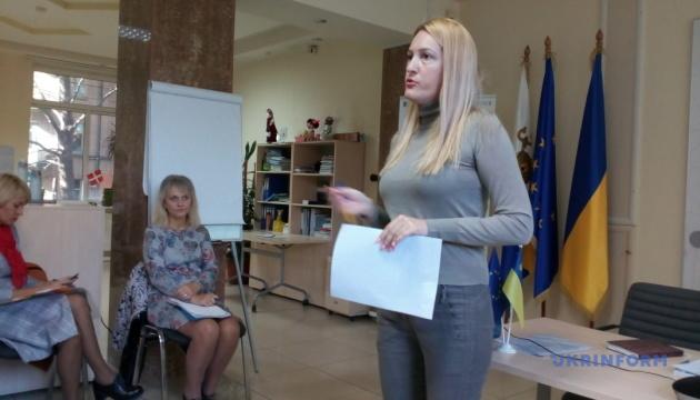 Громади Миколаївщини вчаться складати місцеві бюджети