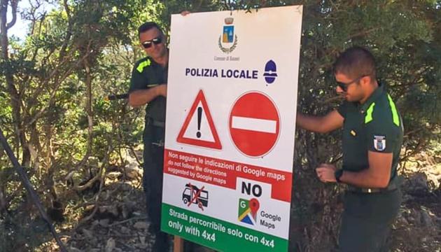 На Сардинії просять туристів не користуватися Google Maps