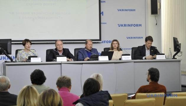 Імпорт молокопродуктів стрімко росте: чи зникне українське молоко з полиць магазинів?