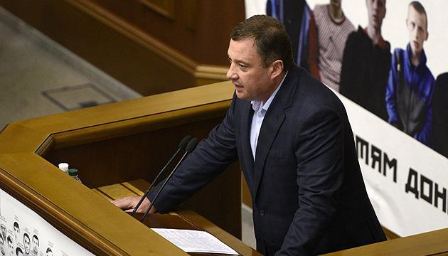Дубневич заявляє, що не збирається ховатися від слідства