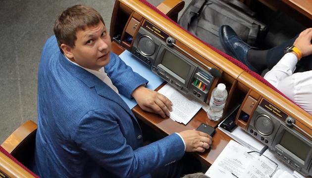 Скандал с Медяником: прокуратура проверит нардепа от