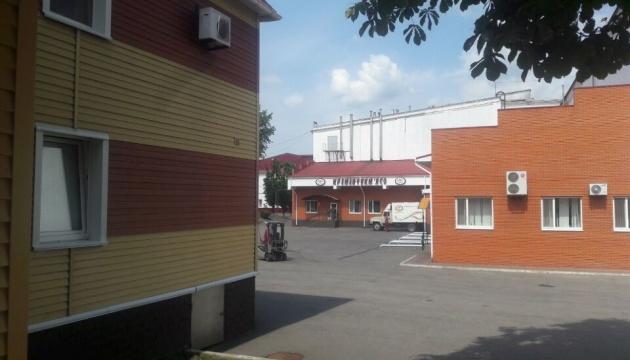 СЕТАМ продає майновий комплекс відомого виробника ковбас