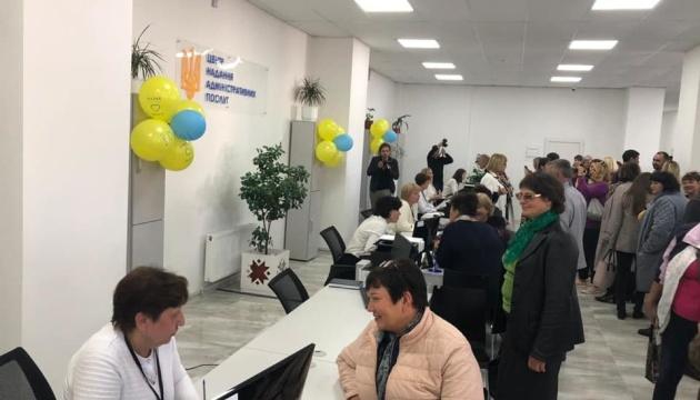 У Чаплинці на Херсонщині відкрили новий ЦНАП