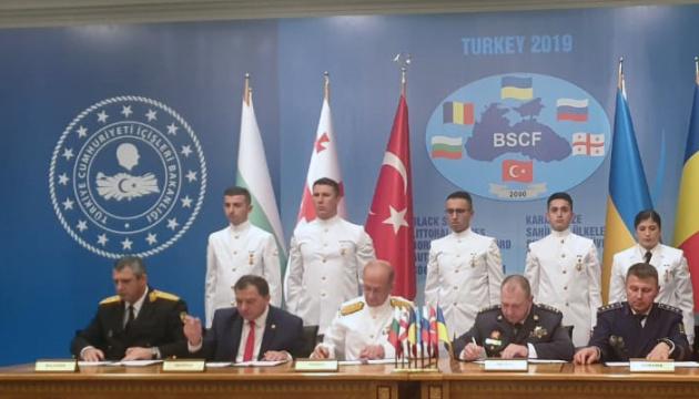 Украина передала Турции председательство в Черноморском Форуме
