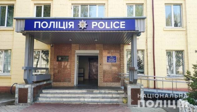 Поліція перевіряє інформацію про