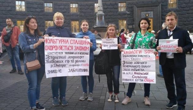 Під Кабміном - мітинг проти незаконної забудови Києва