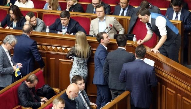 """Після наради із Разумковим парламент вирішив працювати """"до переможного"""""""