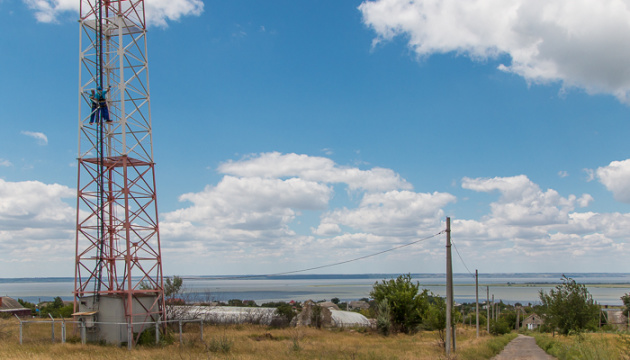 Київстар підключив до 4G ще 50 населених пунктів у шести областях